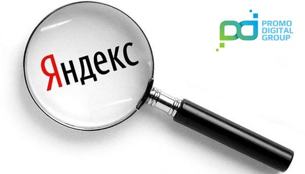 9-hitrostej-kotorye-vy-mozhete-primenyat-polzuyas-poiskovikom-yandeks-01-min