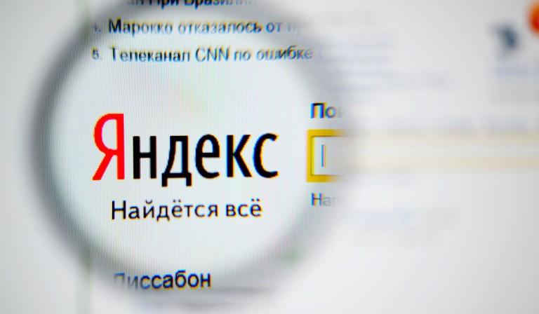 online_marketing_yandex_direct