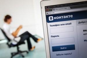 1465364554_vkontakte-proverit-roskomnadzor