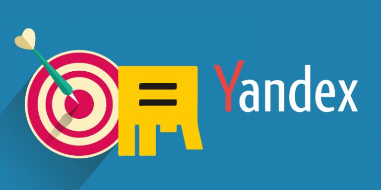 Ретаргетинг-Яндекс-Директ