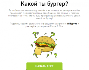 ya-burger1-768x598
